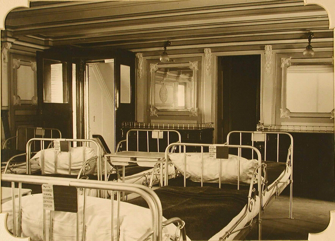 09. Вид части палаты № 1 госпиталя