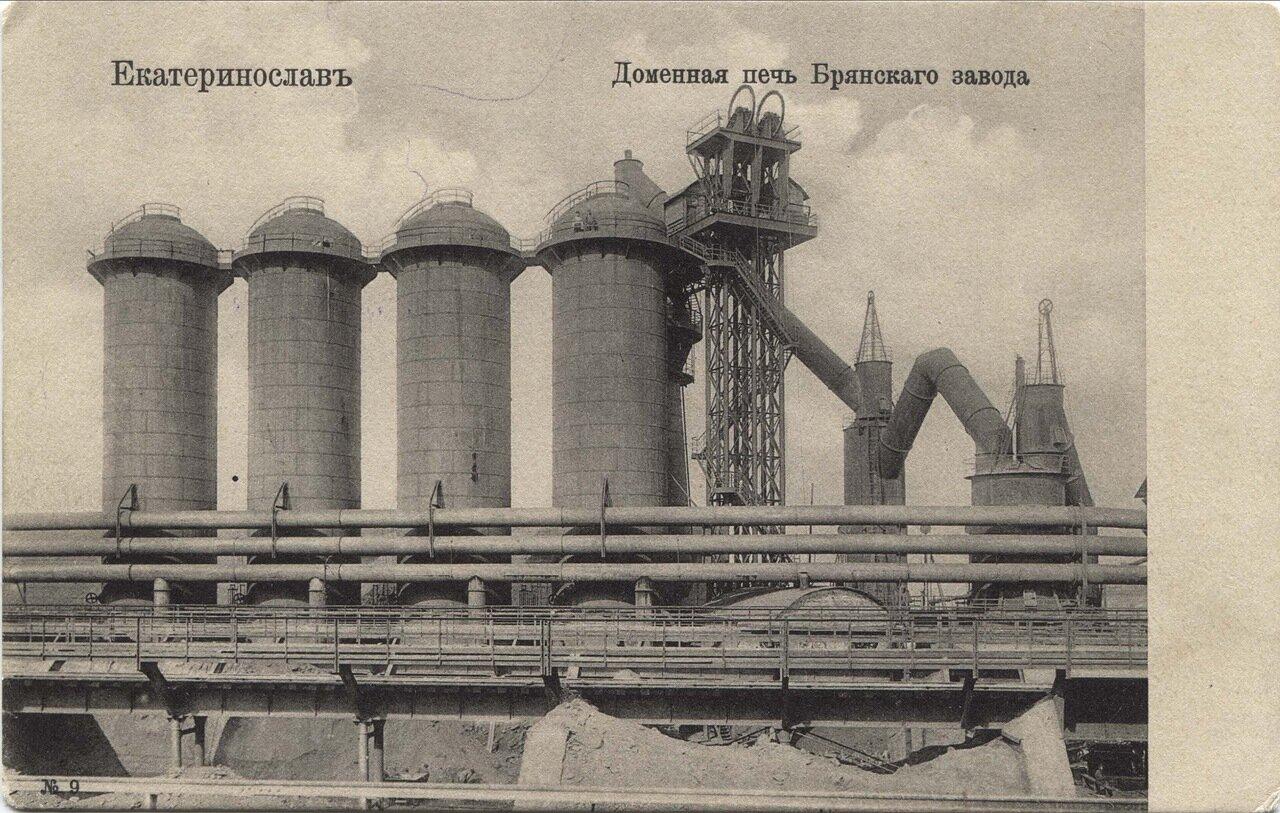 Брянский завод. Доменная печь