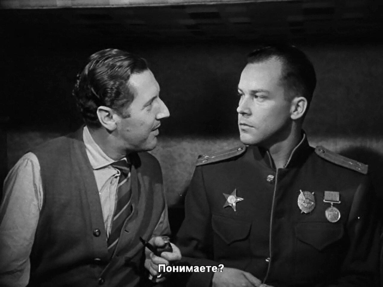 04. Британец и русский