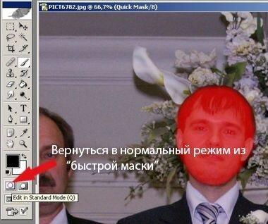Как заменить одно лицо на другое в Photoshop