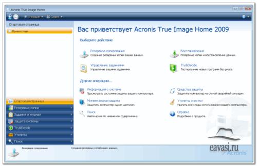 Acronis® True Image Home 2009
