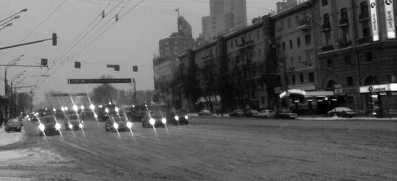 Москва, 21 дек 2009 года
