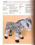 Зайцева И.Г. - Мягкая игрушка: Выкройки для 35 моделей игрушек из меха и...