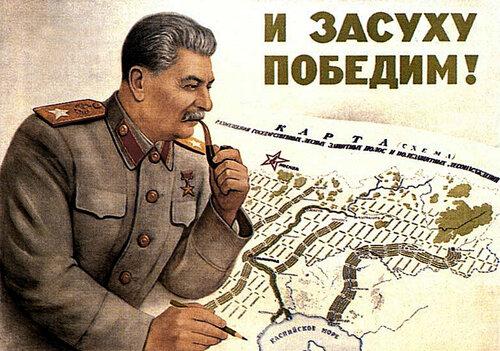 http://img-fotki.yandex.ru/get/4113/na-blyudatel.13/0_2518f_c4eff064_L