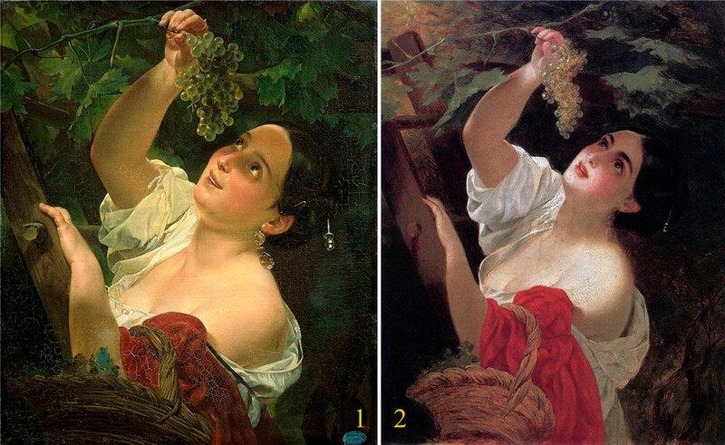Первые выставки его картин