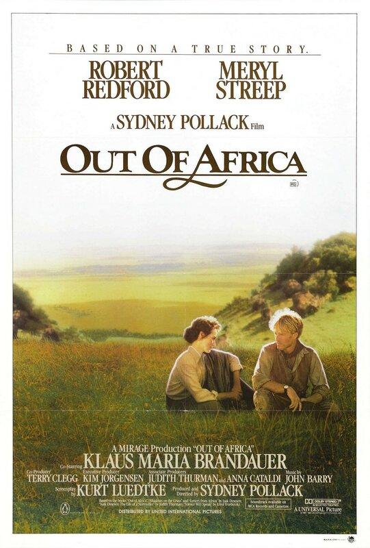 Из Африки.jpg
