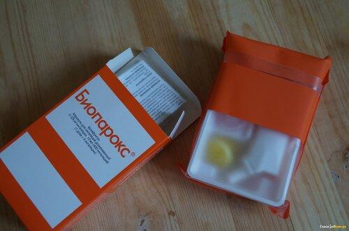 Из аптек Молдовы отзывают спрей «Биопарокс»