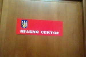 Обращение ПС Артемовска до украинцев
