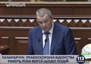 Следственная комиссия по событиям в Мукачево: конфликт спровоцирован руководством УМВД и УСБУ