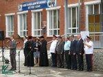 Торжественное открытие Войскового Слета казачьей молодежи в Бердске