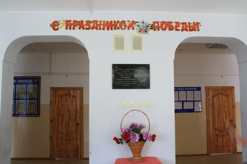 Пестравский и Безенчукский район 141.JPG