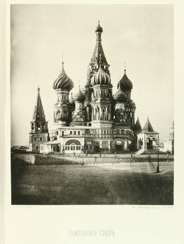 https://img-fotki.yandex.ru/get/41138/199368979.a/0_1a6159_d94004ae_XL.jpg