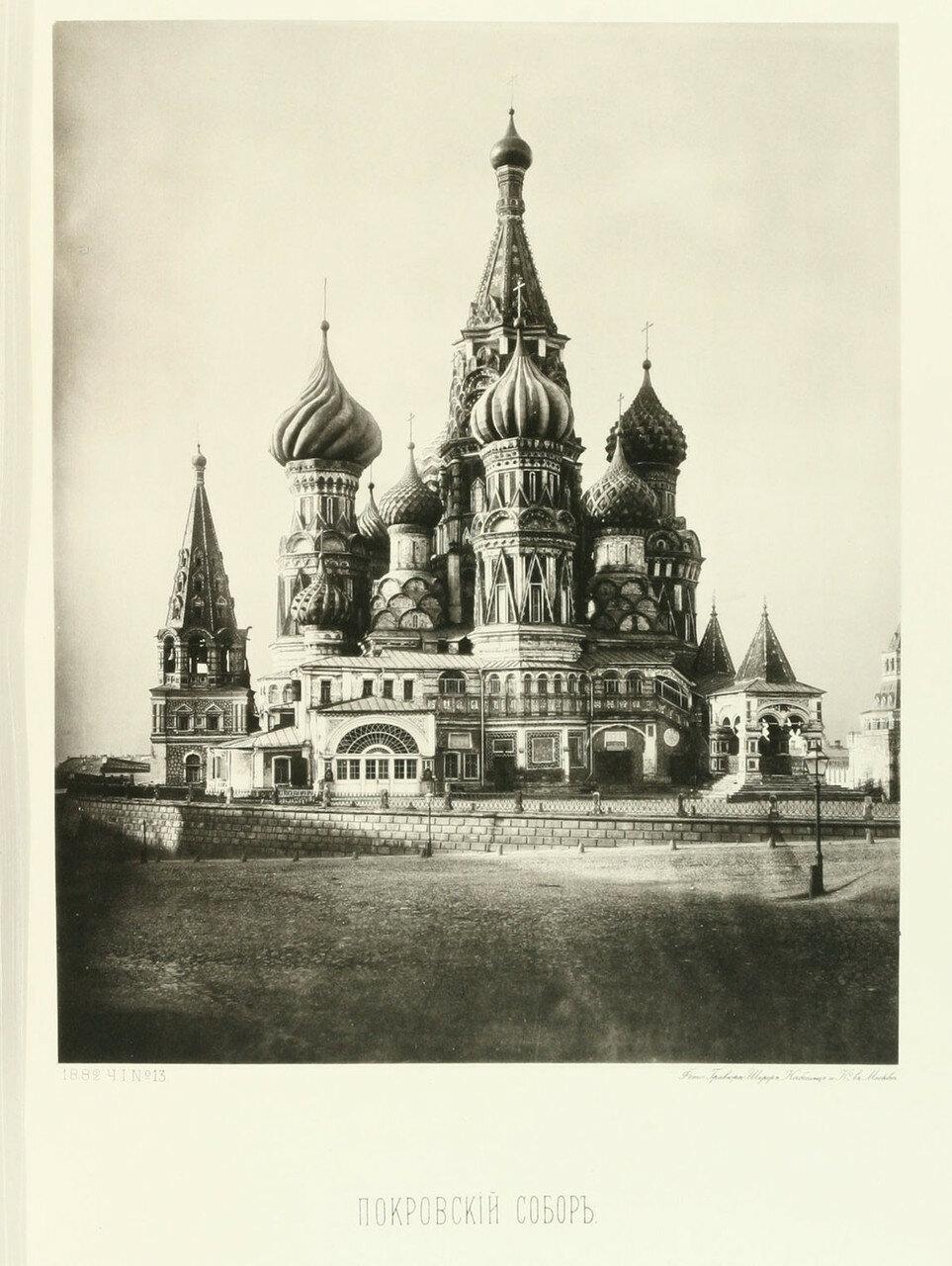 https://img-fotki.yandex.ru/get/41138/199368979.a/0_1a6159_d94004ae_XXXL.jpg