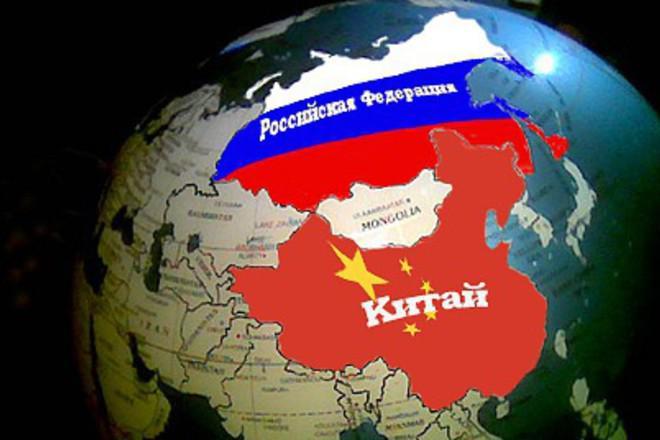 Товарооборот между Россией иКитаем вырос на11%