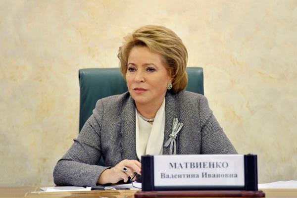 Матвиенко возмутилась внешним обликом Южно-Сахалинска