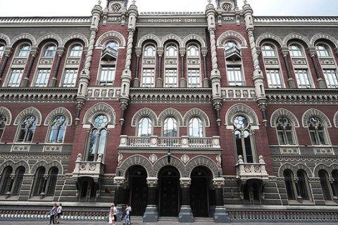 НБУ вконце осени пополнил госбюджет на14 млрд грн