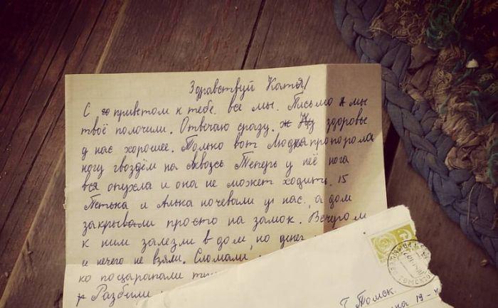 Почта России: 40 лет доставки