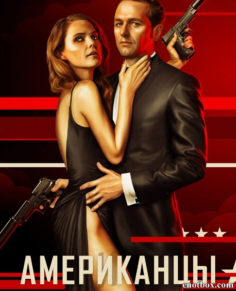 Американцы / The Americans - Полный 4 сезон [2016, WEB-DLRip | WEB-DL 1080p] (NewStudio)