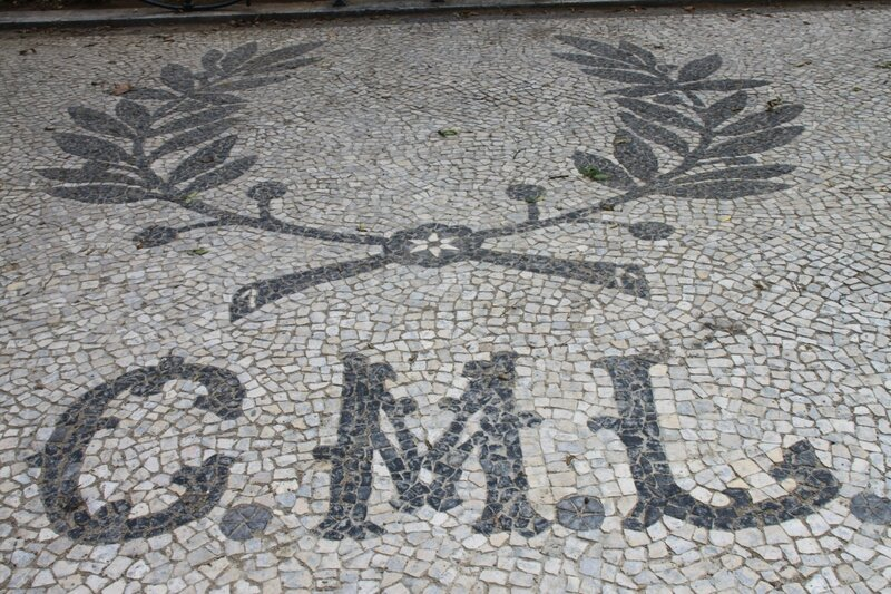 Тротуар в Лиссабоне, Португалия (Sidewalk in Lisbon, Portugal)