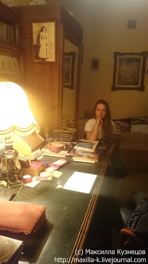 Ксения Живаго