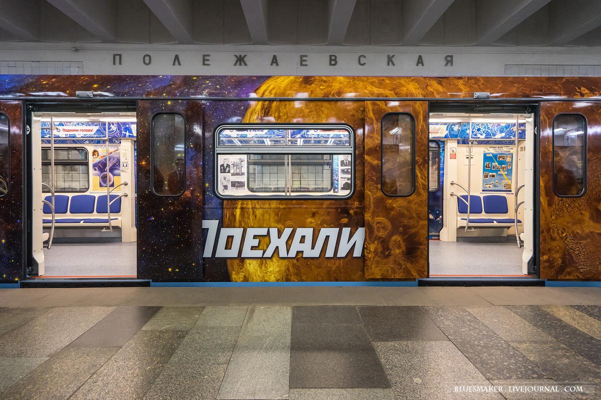 презентация на тему когда появились поезда