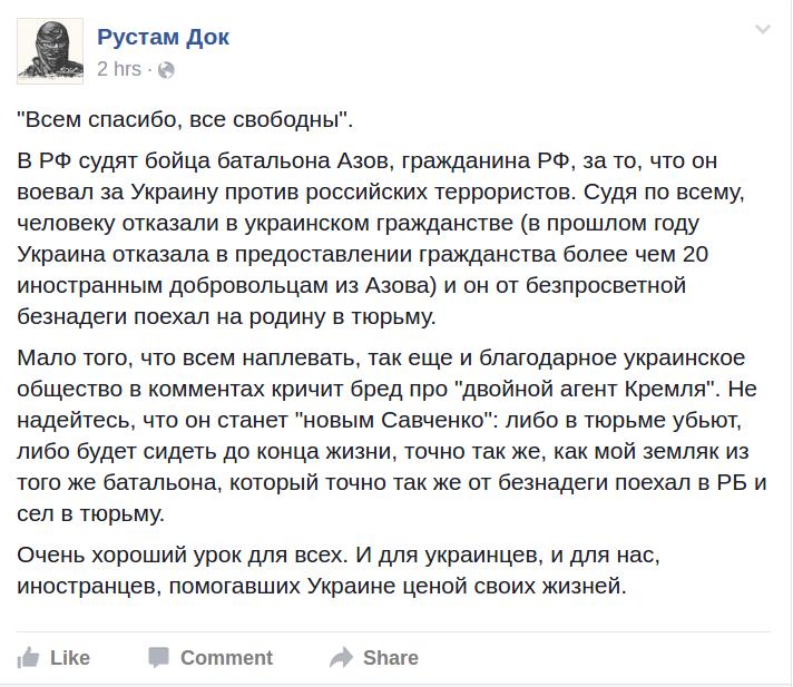 Порошенко рассказал, чего ждет от вооруженной полицейской миссии ОБСЕ в случае ее введения на Донбасс - Цензор.НЕТ 1384
