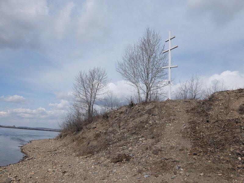 Иркутск - Крест на месте расстрела Колчака