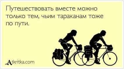 https://img-fotki.yandex.ru/get/41138/94076711.3c/0_242fbc_498e1c15_L.jpg