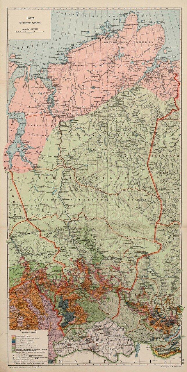 26. Карта Енисейской губернии
