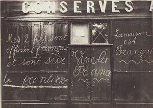 1914. Дом Клерет предупреждает своих клиентов, что это французская компания, и что два его сына находятся на фронте
