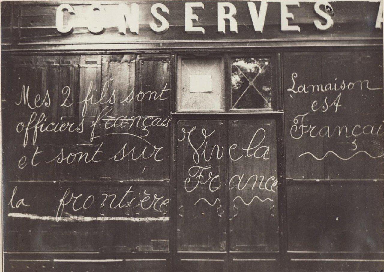 1914. ��� ������ ������������� ����� ��������, ��� ��� ����������� ��������, � ��� ��� ��� ���� ��������� �� ������