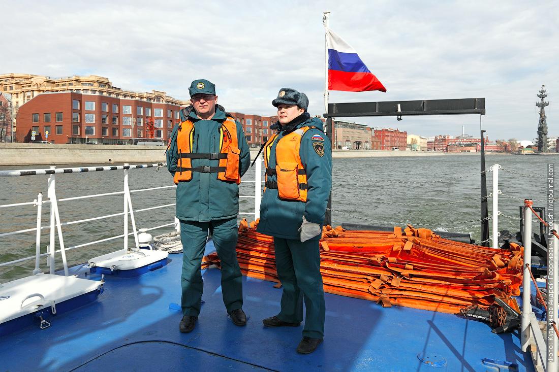 экипаж многоцелевого пожарно-спасательного корабля Полковник Чернышев