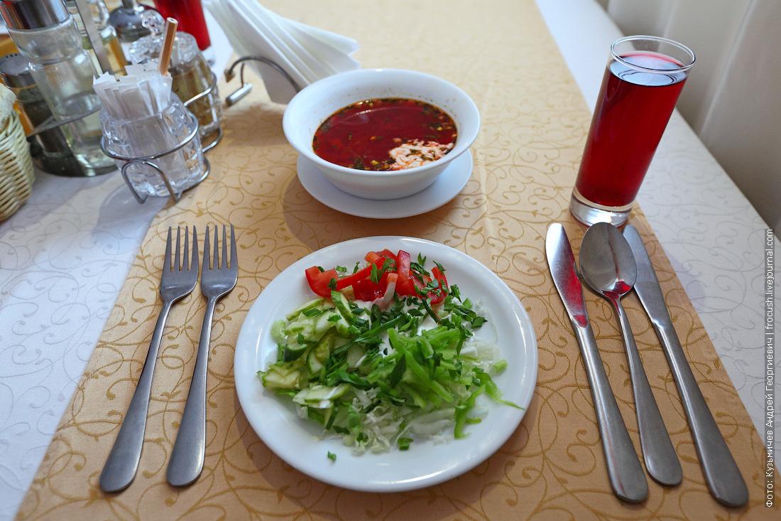 теплоход ресторан стол обед