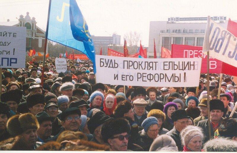 митинг в Нске.jpg