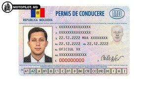 Молдавские водительские права станут действительными в Турции