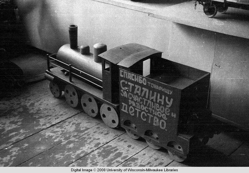 1939 Москва3.jpg