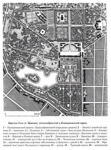 Подробный план Царского села