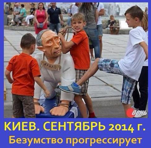 Куев_хуйло.jpg