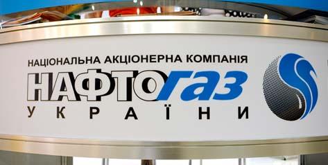 В «Нафтогазе» рассказали о ожидаемых убытках от продажи газа населению