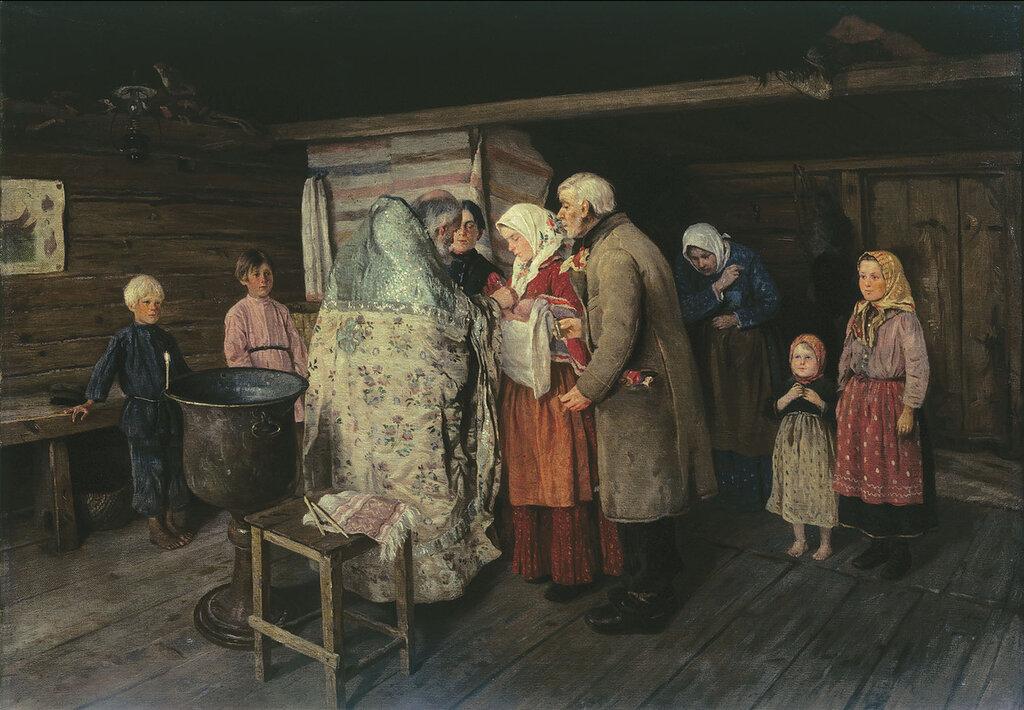 0457.Korovin.Petr.(1857-1919).Krestiny.1896.holst.maslo.50h68.sm.jpg