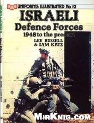 Книга Israeli Defence Forces 1948 to the Present