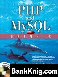 Книга PHP and MySQL by Example pdf 20Мб