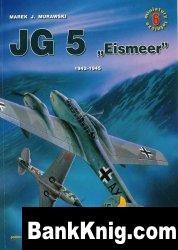 Книга Kagero Miniatury Lotnicze 06 Jg 5 Eismeer 1942-1945 pdf 84Мб
