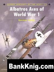 Книга Albatros Aces of World War 1 pdf  19,5Мб