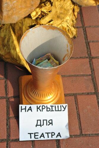 Первый всеукраинский фестиваль паники и истерики На Дне