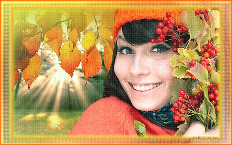 Осенне настроение.jpg