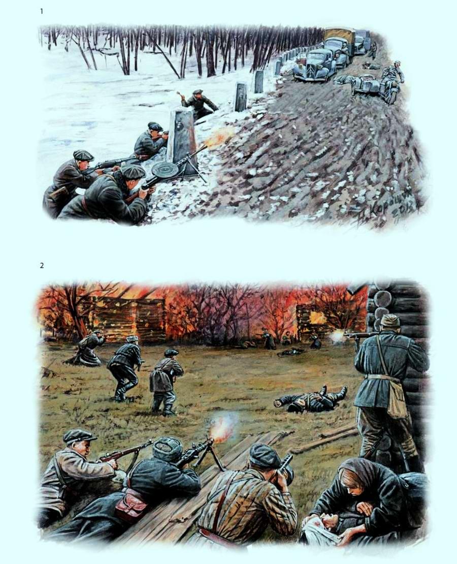 Действия партизан в тылу врага: неожиданные нападения на колонны немецких войск и уничтожение полицейских участков в отдельных населенных пунктах