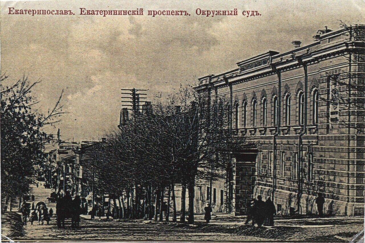 Екатерининский проспект. Окружной суд