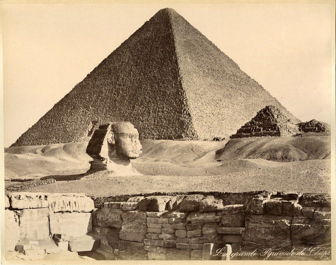 Великая Пирамида Хеопса и Сфинкс