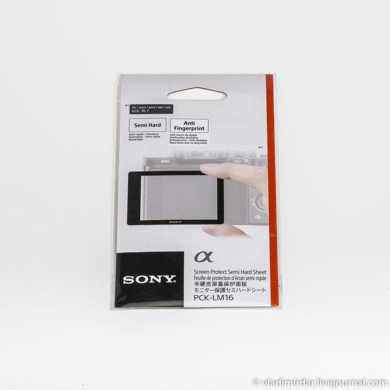 Защитная полутвердая пленка для дисплея фото камеры Sony Alpha A7R